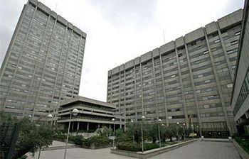 Sede Ministerio. Foto: Archivo.